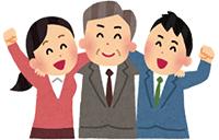 企業・ビジネスパーソン